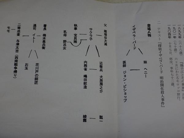DSC03380.JPG